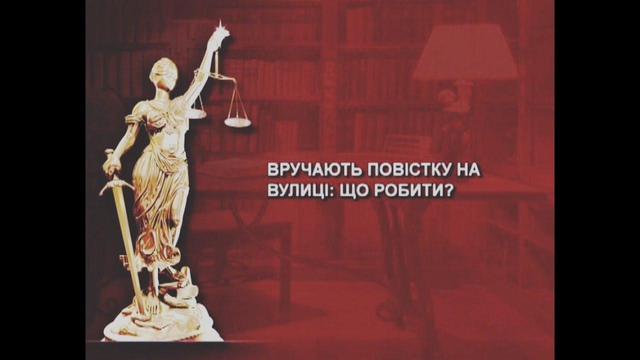 юридические консультации ответы
