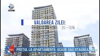 "Stirile Kanal D (11.12.2018) - Ce trebuie sa urmaresti cand alegi o casa?   ""Cat te costa?"""