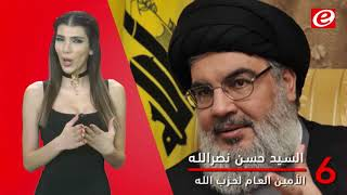 Podium - اطرف النكت من سياسيين لبنانيين