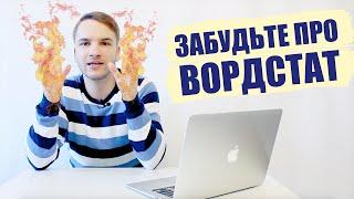 видео Как составить семантическое ядро