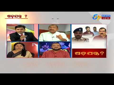 Prime Debate 'Conspiracy' 'ଷଡ଼ଯନ୍ତ୍ର' (30th Oct, 2017) - Etv News Odia