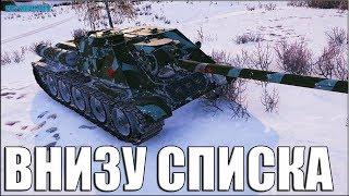 Как играть на СУ-100 ВНИЗУ СПИСКА 🌟 World of Tanks лучший бой пт-сау 6 уровня