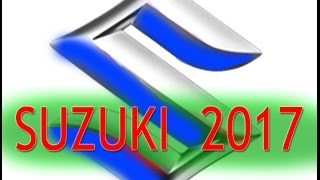 мото новинки 2017 SUZUKI