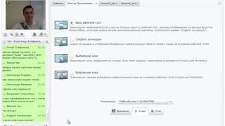 Программирование с нуля от ШП - Школы программирования Урок 11 Часть 3 Курсы php программирования