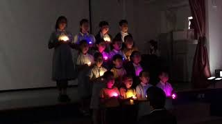 Publication Date: 2018-12-22 | Video Title: 一點燭光-打鼓嶺嶺英公立學校-高級組合唱團