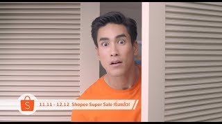 11.11-12.12 Shopee Super Sale