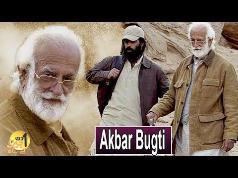 Akbar Bugti |