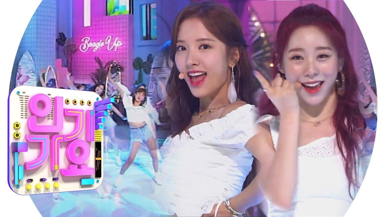 WJSN(우주소녀) - Boogie Up @인기가요 Inkigayo 20190609