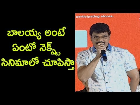 I will show what Balakrishna is in my next...