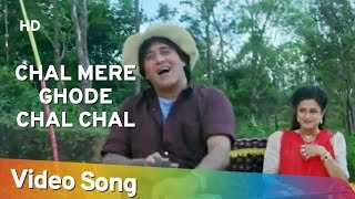 Chal Mere Ghode (HD)   Nishchaiy (1992)   Vinod Khanna   Moushumi Chatterjee   Mohd Aziz Hits
