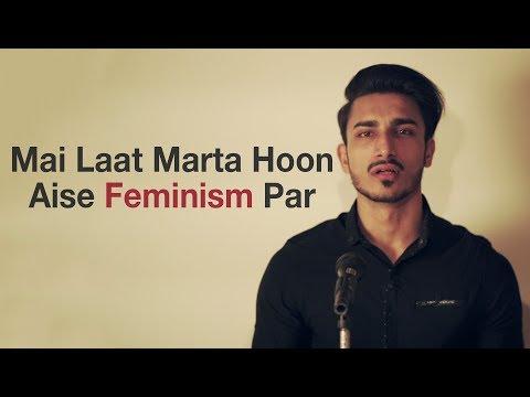 Main Laat Maarta Hoon Aise Feminism Par | Dheeraj Pandey Feat. Vihaan Goyal