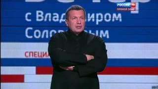 Польский журналист о России: вы не держава. Ток-шоу