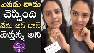 Anchor Sreemukhi Shocking Comments About Bigg Boss 3 Telugu | Sreemukhi | icrazy media