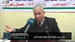 مصر العربية | زهران: بعض تجاوزات الداخلية مقبولة لمقاومة الإرهاب