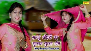 नई लड़की का बिल्कुल खुल्लम खुल्ला डांस || देखने वालो ने लिये फुल मजे | Haryanvi dance | Jawan Music