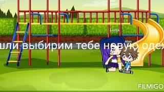 Смотреть сериал СЕРИАЛ ЛУЧШАЯ СЕМЕЙКА 1 СЕРИЯ онлайн