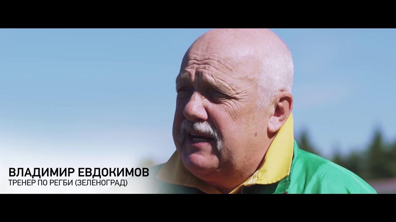 Турнир памяти А.А. Соколова (2006 г.р.)