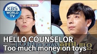 My husband spends too much money on kid's toys. [Hello Counselor/ENG, THA/2019.06.03]