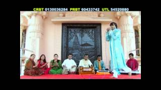 Nepali Bhajan collection...Gokul jhalal promo