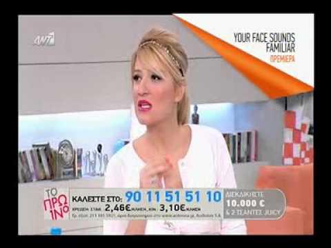 Download gossip-tv.gr Καυγάς on air
