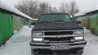 Chevrolet Tahoe 1995 Внешний тюнинг
