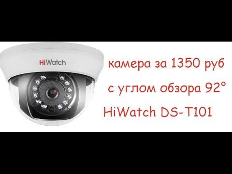 Видеонаблюдение: ТСО - видеонаблюдение и системы