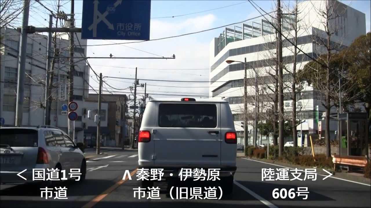 神奈川県道606号(大島明石) - ...