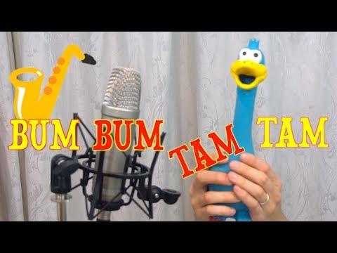 BUM BUM TAM TAM - Mc Fioti [Saxophone & Duck Cover]