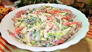 Салат из ПЕКИНСКОЙ КАПУСТЫ с грибами и мясом. Салат на праздничный стол. Salad
