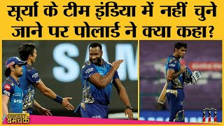 Mumbai Indians Playoff में । Pollard vs De Villiers । IPL2020 । Kohli । SKY । Bumrah । Rohit