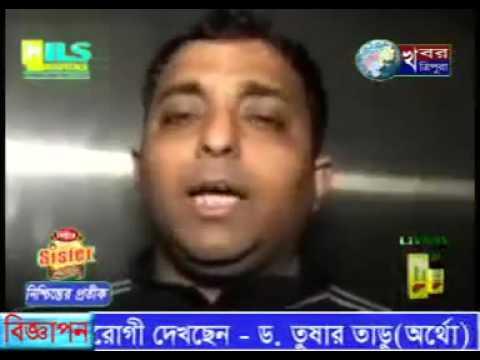 KHABAR TRIPURA NEWS 24th Dec 2015
