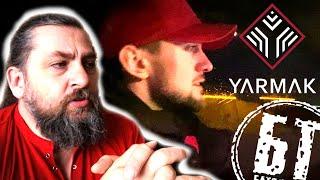 Реакция Бати на  ❤ YARMAK - Пара года(Live)   YARMAK - Зеленый Театр (Презентация сериала+концерт)