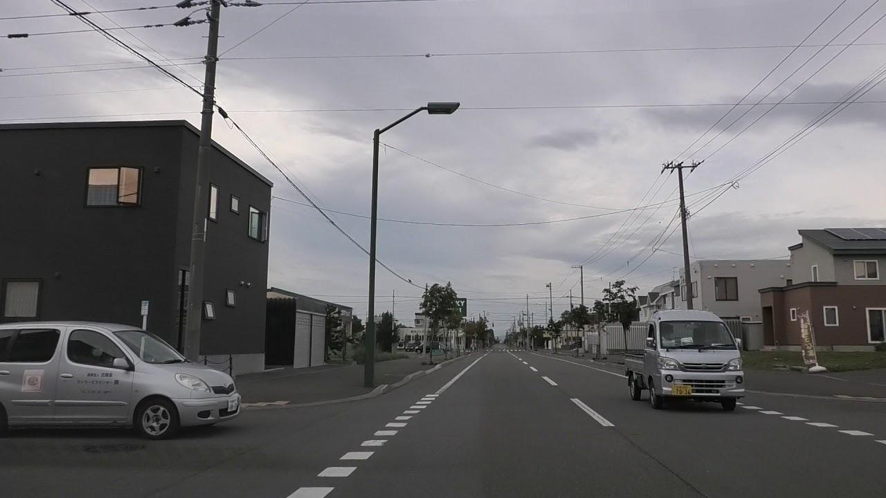 幌向駅前通[岩見沢市1080pドライブ]:幌向南4条~国道12号交点