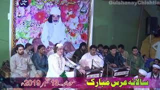 Ya Ali Saada Tu Sardar Qaseeda by Arif Feroz Qawwal