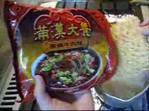 No3698 統一(台灣) 満漢大餐 葱焼牛肉麺