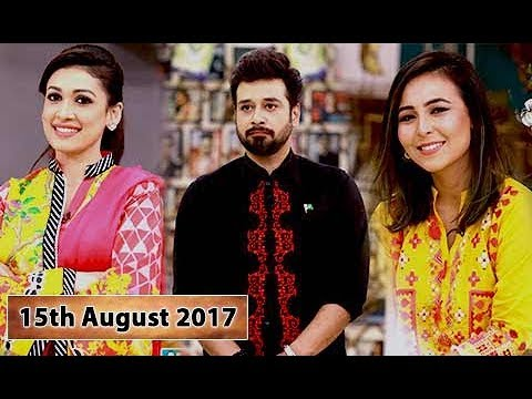 Salam Zindagi With Faysal Qureshi - 15th August 2017 - Ary Zindagi