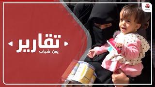 سوء التغذية .. يفتك بأطفال تعز المحاصرة