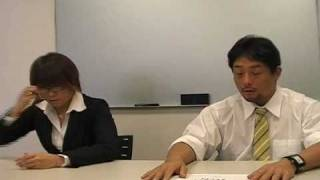 Happening Eve' Press Conference - Dec.21.2010 華名ブチ切れ!