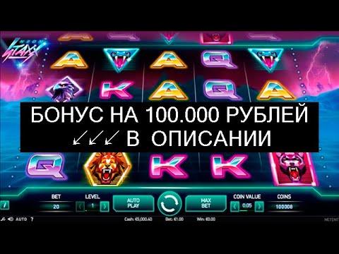 Зеркало Вулкан Клуб Игровые Автоматы gaga
