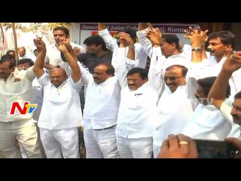Thumbnail: TDP Fails to Get Victory in Teacher MLC Election || AP || NTV