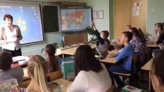 Урок географии в 5 классе МБОУ