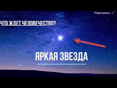 Самая Яркая Звезда в созвездии Ориона Бетельгейзе внезапно изменила Яркость! ВЗОРВЕТСЯ?!