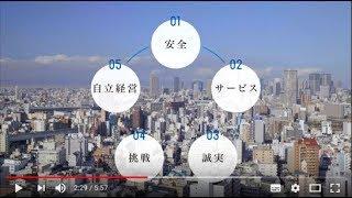 大阪シティバス株式会社 会社案内