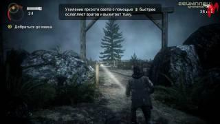 ▶ Alan Wake - First Gameplay, part 1 [RU]