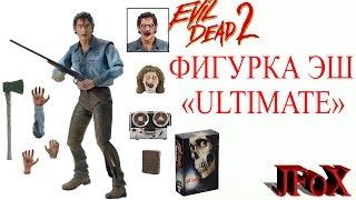 "Фигурка Эш ""Ultimate""/Neca Evil Dead 2:Dead By Dawn Ash"