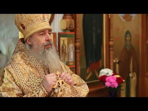 Проповедь митр. Арсения в Николаевском храме на Святой Скале 22.5.20 г.