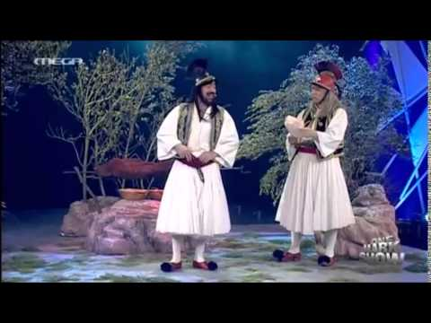 One Mark Show~Σεφερλής/Καλυβάτσης Ήρωες 21