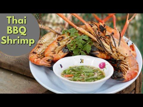 Thai Food BBQ Prawns, (Shrimp)  Goong Yang Naam Jim ❤️️