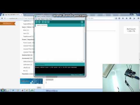 Arduino with Voltage Sensor Module - YouTube