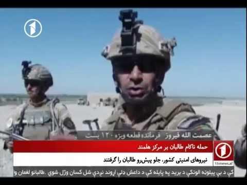 Afghanistan Dari News - 10.10.2016                                   خبرهای افغانستان